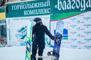 Snowball2016 082